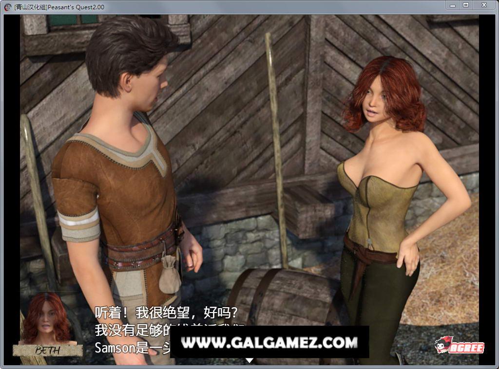 【欧美RPG/汉化/动态CG】农民的追求 V2.21 精修汉化版+CG动画【大更新/3.6G】 6