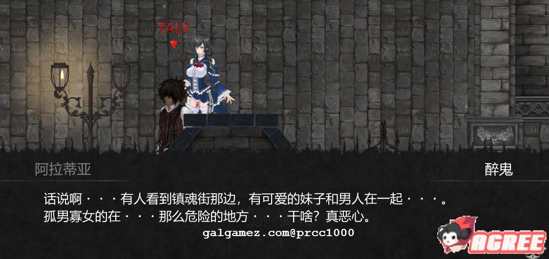 [ACT/汉化/全动态]魔女复仇之夜 Ver0.48D 步兵无修中文版★新处决玩法[FM/百度][更新/1G] 10