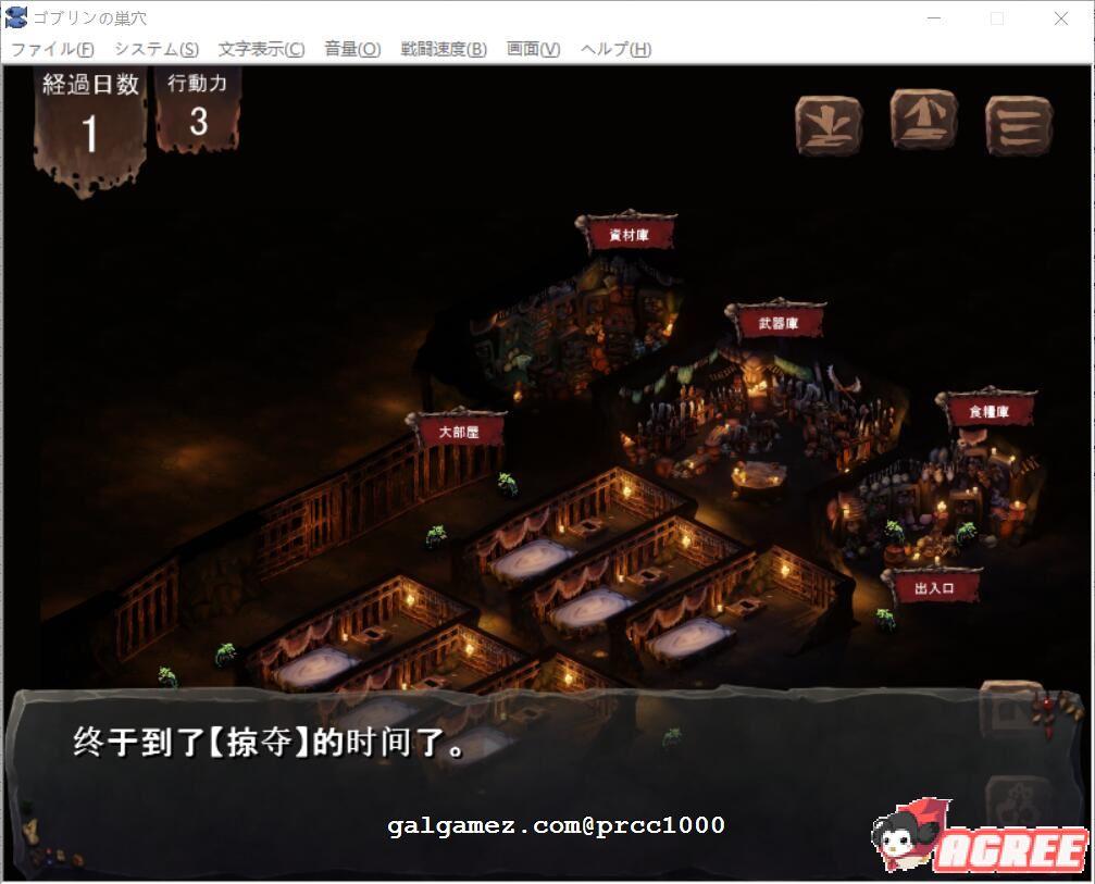 【经营SLG/汉化/动态】哥布林巢穴~繁殖物语![亚人DLC]云汉化整合版+CG【6.2G】 5