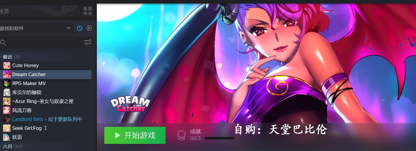 [互动SLG/中文/动态CG/CV语音/PC]梦中排雷兵 Dream Catcher 官方中文步兵版【978M/新作/CV】