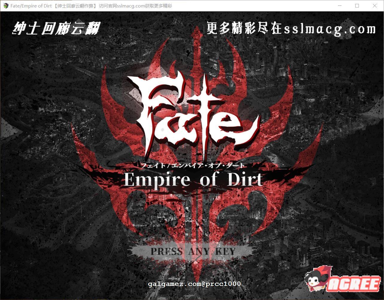 【超级大作RPG/汉化】[完结] Fate:尘埃帝国!完结作弊汉化版【新汉化/全CV】【4G】