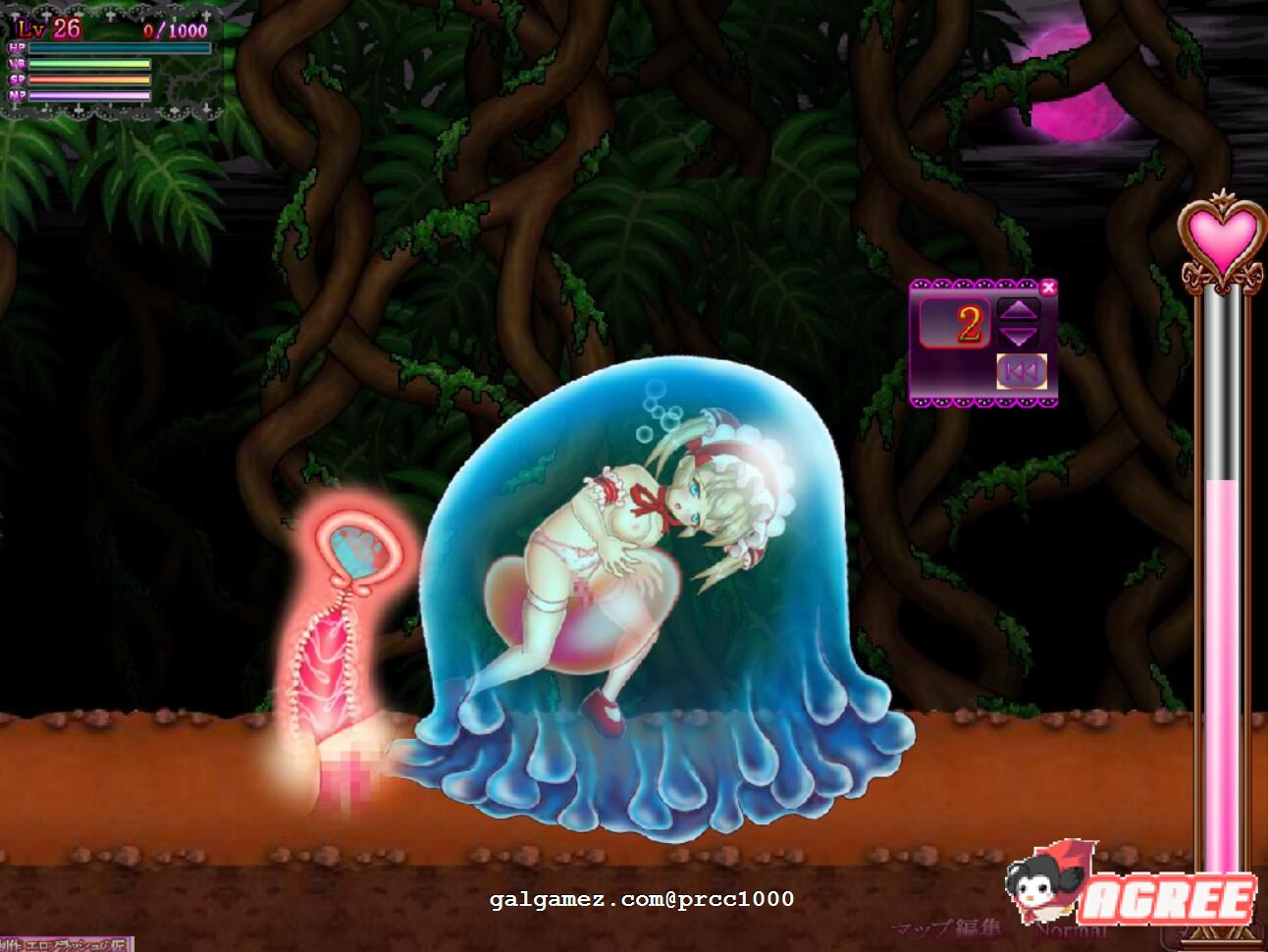 【重抠异种ACT/全动态】爱丽丝与幻惑的魔窟迷宫 V.200824/附全开存档【2G/更新/全CV】 12