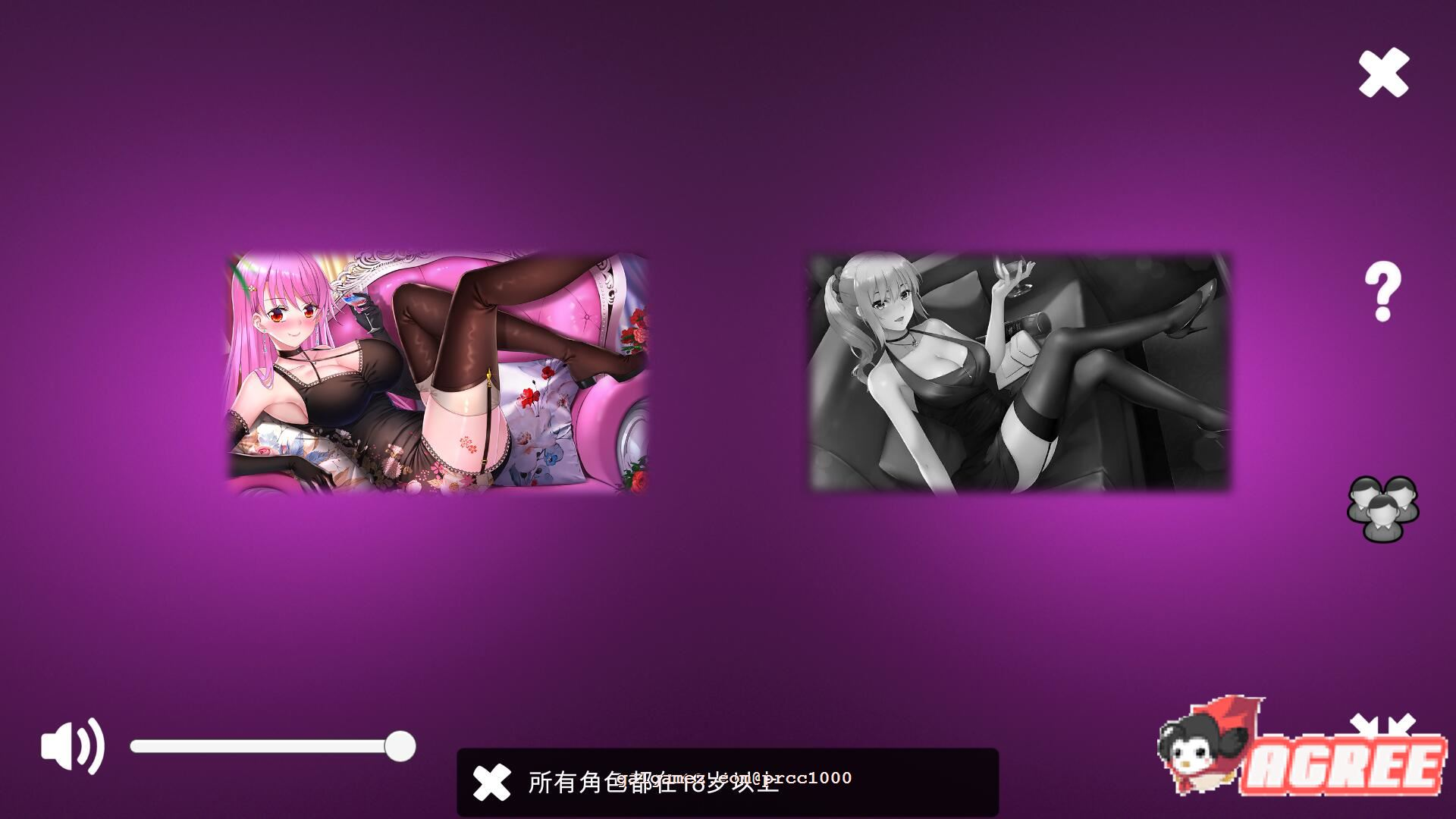 【SLG/中文/全动态】摇曳女孩之土味情话模拟器 V2.0官方中文步兵版【300M/更新/全CV】
