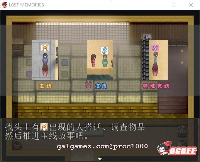【和风RPG/汉化/动态CG】失落之忆 - L0ST MEMORIES 完整精翻汉化版【670M】【新汉化】 9