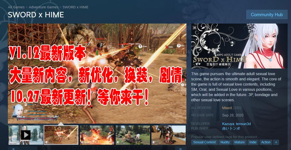 【极品ACT/中文】SwordxHime剑姬无双V1.12 官方中文步兵版/付全存档【8G/更新/全CV】