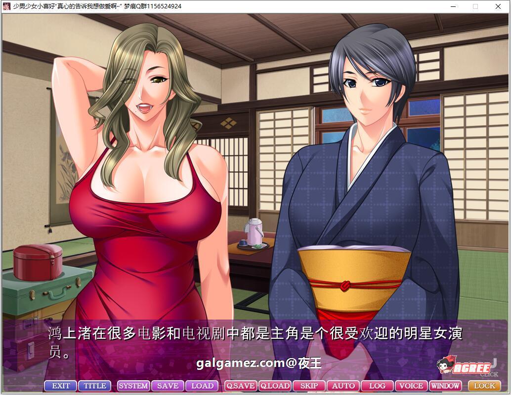 【拔作ADV/汉化】喜欢年轻男子~手把手教你哦!PC+安卓云汉化版【4G】 3
