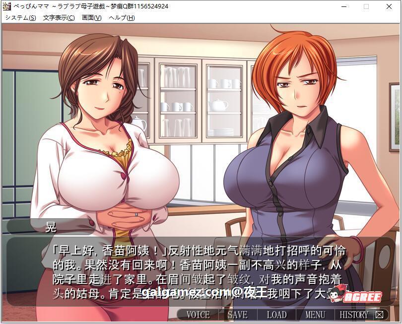 [母系拔作/汉化/CV]美丽妈妈~甜蜜母子性交游戏!云汉化版[百度][500M] 7