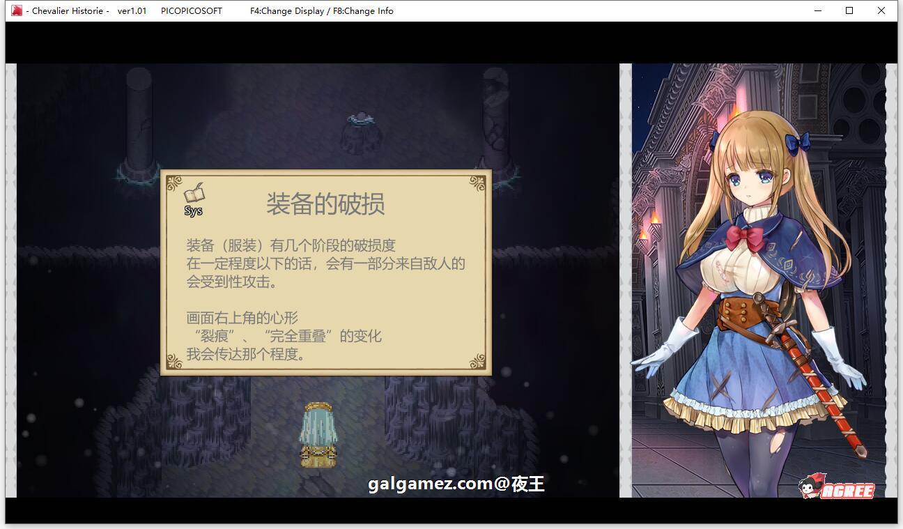 [超爆款大型ARPG/汉化/动态]莉莉公主与少女圣骑士贞德 [FM/百度][3.7G]补 9