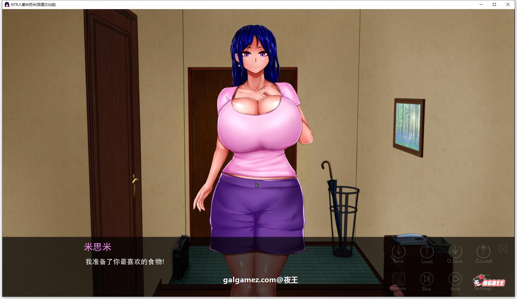 [欧美2D/狐狸汉化]NTR人妻米苏米 精翻汉化步兵版+全CG[新汉化/PC+安卓/2.4G] 2