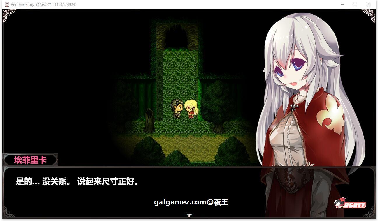 [大型ARPG/汉化]魔剑士埃菲里卡-另一个故事~云汉化版+CG[百度][2G] 7