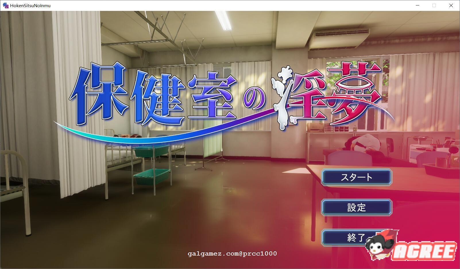 [3D游戏/全动态]保健室的淫梦~V1.01完整正式版+动画版[FM/百度][全CV][2.6G] 1
