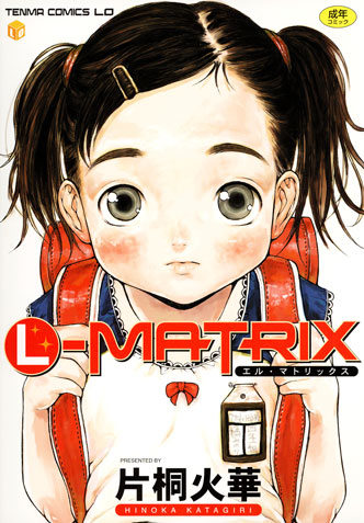 [Katagiri Hinoka] L-MATRIX